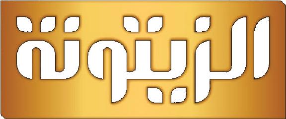 zitouna-tv